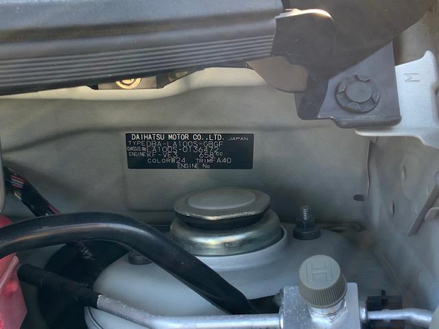 X プッシュスタート アイドリングストップ キーフリー オートエアコン タイヤ4本新品(45枚目)
