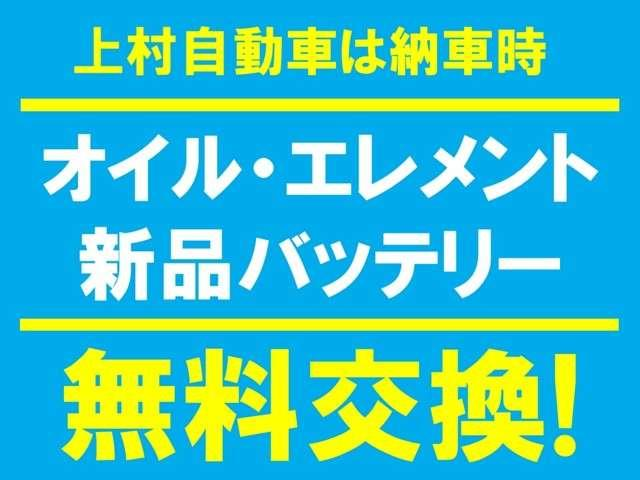 カスタムG アイドリングストップ 社外CD(17枚目)