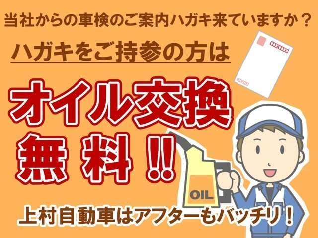 カスタムG アイドリングストップ 社外CD(18枚目)