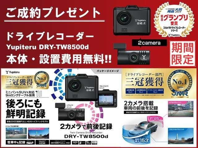 純正ナビ・TV・DVD再生可