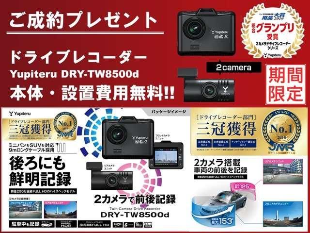 Z 両側電動スライドドア 社外ナビ TV DVD再生可(2枚目)