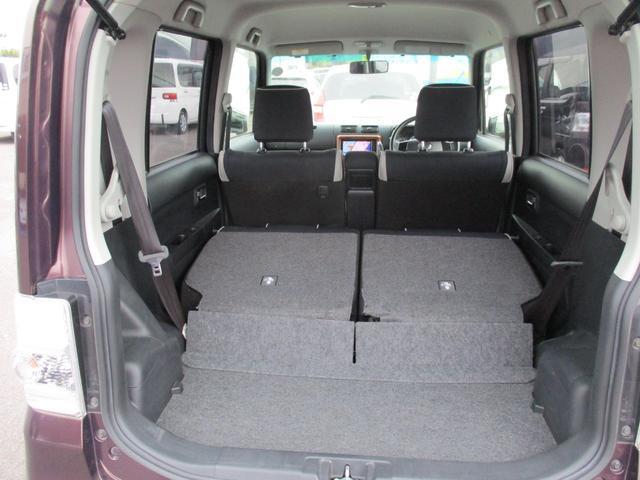 後部座席を倒したらトランク内が広くなり大きな荷物が