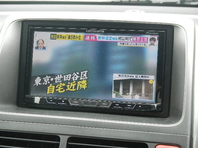 「ホンダ」「モビリオスパイク」「ミニバン・ワンボックス」「熊本県」の中古車21