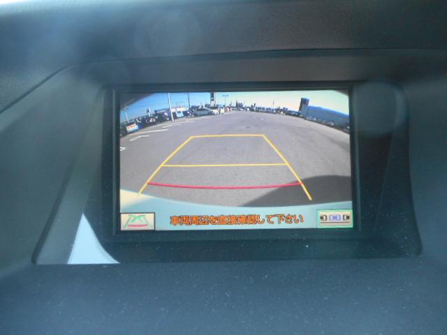 レクサス RX RX450hバージョンL