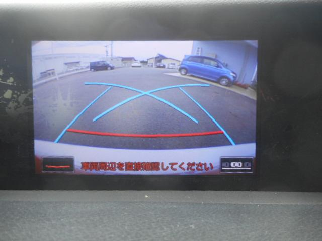 レクサス IS IS300h_Fスポーツ
