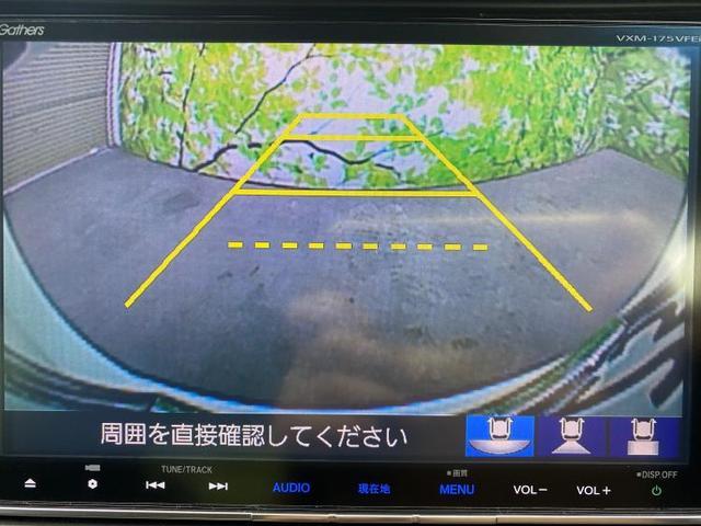 「ホンダ」「ヴェゼル」「SUV・クロカン」「熊本県」の中古車10