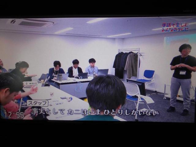 ライダー ブラックライン 純正ナビフルセグTV社外アルミ(10枚目)