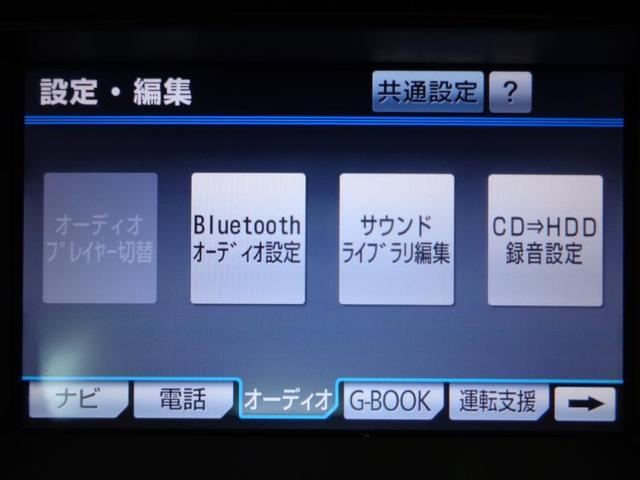 「トヨタ」「クラウン」「セダン」「熊本県」の中古車10