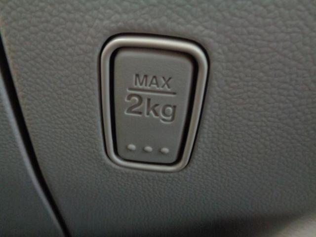 FX 横滑り防止装置 盗難防止システム EBD付ABS(15枚目)