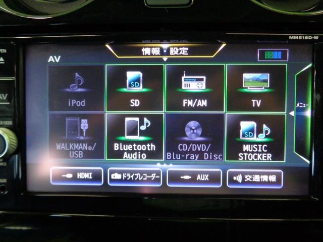 eパワーメダリスト 純正 7インチ メモリーナビ/シート ハーフレザー/車線逸脱防止支援システム/ヘッドランプ HID/ETC/EBD付ABS/横滑り防止装置/アイドリングストップ/TV/エアバッグ 運転席(10枚目)