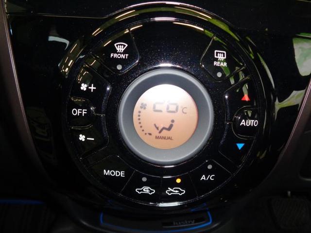 eパワーメダリスト 純正 7インチ メモリーナビ/シート ハーフレザー/車線逸脱防止支援システム/ヘッドランプ HID/ETC/EBD付ABS/横滑り防止装置/アイドリングストップ/TV/エアバッグ 運転席(13枚目)