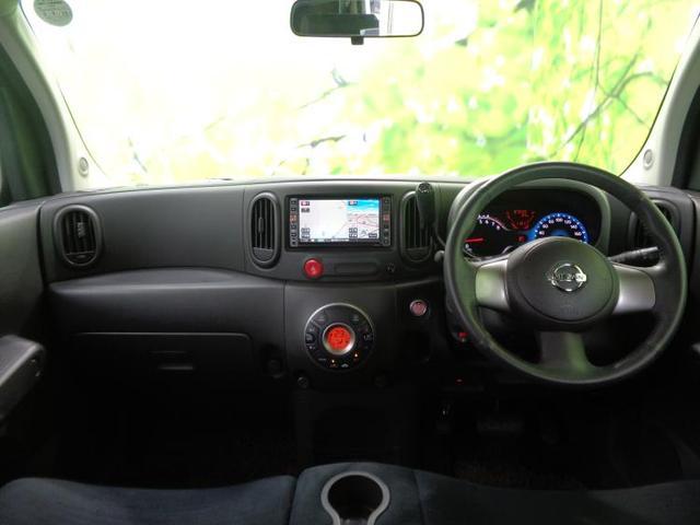 15X Vセレクション 純正 7インチ HDDナビ/ETC/EBD付ABS/TV/エアバッグ 運転席/エアバッグ 助手席/アルミホイール/パワーウインドウ/キーレスエントリー/オートエアコン/パワーステアリング/盗難防止装置(4枚目)