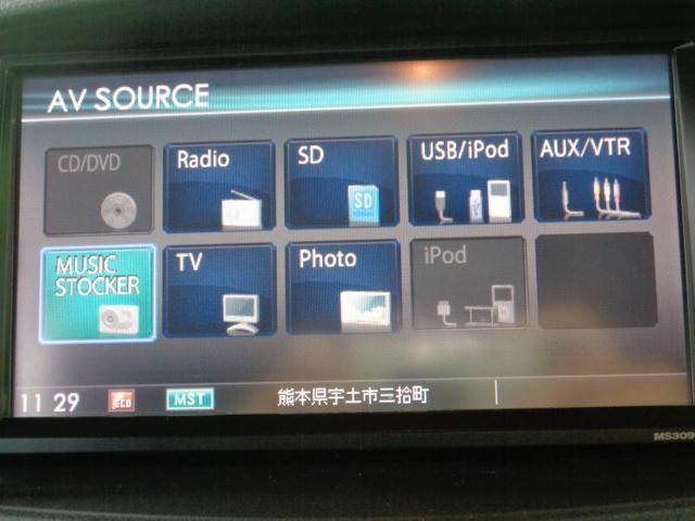 15X Vセレクション 純正 7インチ HDDナビ/ETC/EBD付ABS/TV/エアバッグ 運転席/エアバッグ 助手席/アルミホイール/パワーウインドウ/キーレスエントリー/オートエアコン/パワーステアリング/盗難防止装置(11枚目)