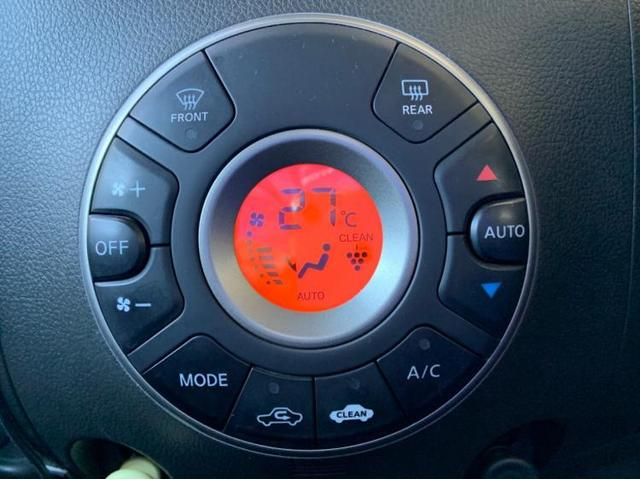 15X Vセレクション 純正 7インチ HDDナビ/ETC/EBD付ABS/TV/エアバッグ 運転席/エアバッグ 助手席/アルミホイール/パワーウインドウ/キーレスエントリー/オートエアコン/パワーステアリング/盗難防止装置(14枚目)