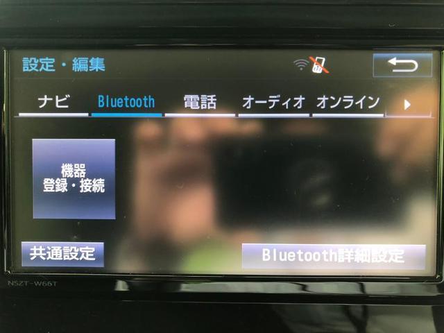 カスタムG 純正 7インチ メモリーナビ/両側電動スライドドア/ヘッドランプ LED/Bluetooth接続/ETC/EBD付ABS/横滑り防止装置/アイドリングストップ/バックモニター バックカメラ DVD再生(10枚目)