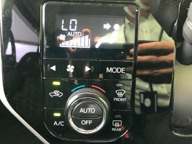 カスタムG 純正 7インチ メモリーナビ/両側電動スライドドア/ヘッドランプ LED/Bluetooth接続/ETC/EBD付ABS/横滑り防止装置/アイドリングストップ/バックモニター バックカメラ DVD再生(13枚目)
