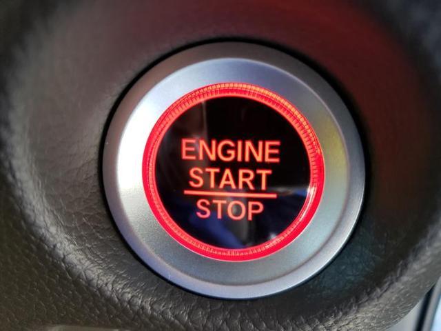 L 電動スライドドア/車線逸脱防止支援システム/パーキングアシスト バックガイド/ヘッドランプ LED/EBD付ABS/横滑り防止装置 アダプティブクルーズコントロール(12枚目)