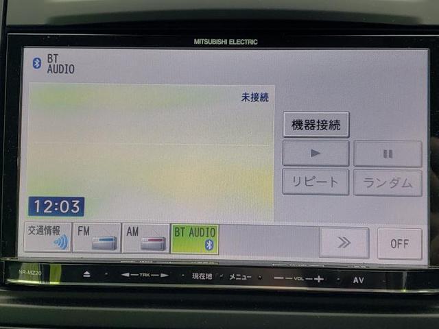 15B 社外 7インチ メモリーナビ/ETC/EBD付ABS/エアバッグ 運転席/エアバッグ 助手席/パワーウインドウ/キーレスエントリー/オートエアコン/パワーステアリング/FF/マニュアルエアコン 禁煙車(10枚目)