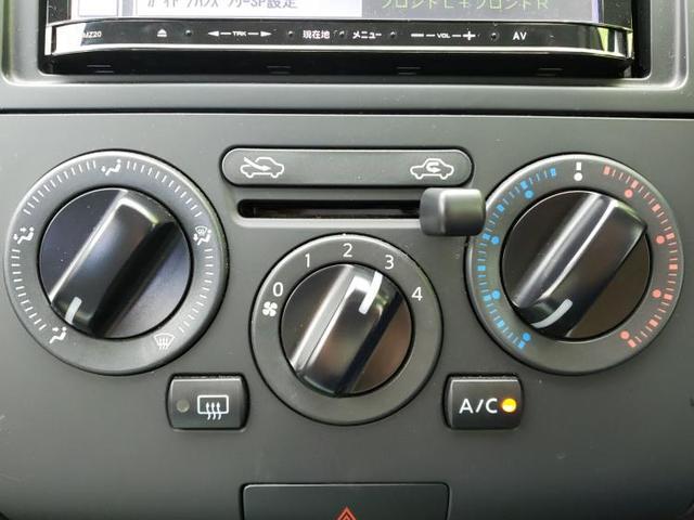 15B 社外 7インチ メモリーナビ/ETC/EBD付ABS/エアバッグ 運転席/エアバッグ 助手席/パワーウインドウ/キーレスエントリー/オートエアコン/パワーステアリング/FF/マニュアルエアコン 禁煙車(13枚目)