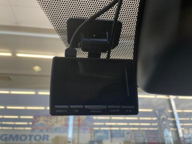 アドベンチャー 純正 9インチ メモリーナビ/シート フルレザー/車線逸脱防止支援システム/ヘッドランプ LED/ETC/EBD付ABS/横滑り防止装置/TV/エアバッグ 運転席/エアバッグ 助手席 革シート 4WD(18枚目)