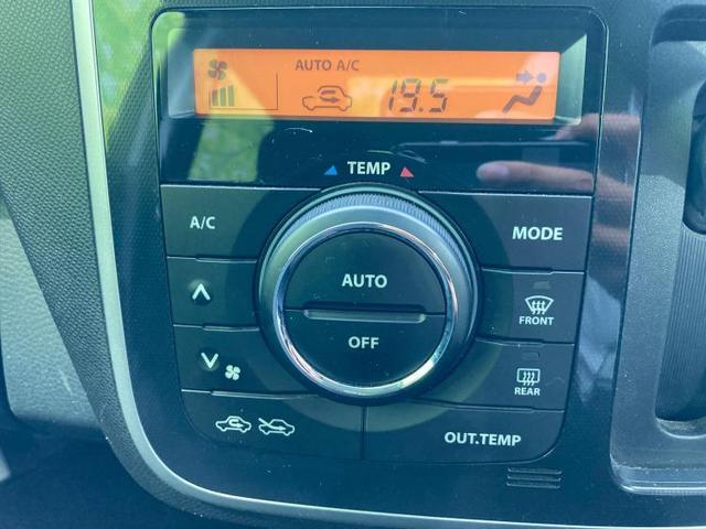 T ヘッドランプ HID/EBD付ABS/エアバッグ 運転席/エアバッグ 助手席/アルミホイール/パワーウインドウ/エンジンスタートボタン/キーレスエントリー/オートエアコン/パワーステアリング(10枚目)
