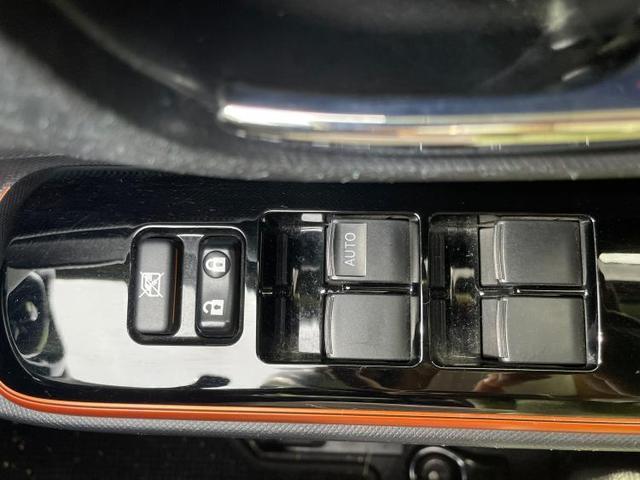 Xアーバン ヘッドランプ LED/EBD付ABS/横滑り防止装置/アイドリングストップ/エアバッグ 運転席/エアバッグ 助手席/アルミホイール/パワーウインドウ/キーレスエントリー/オートエアコン ワンオーナー(17枚目)