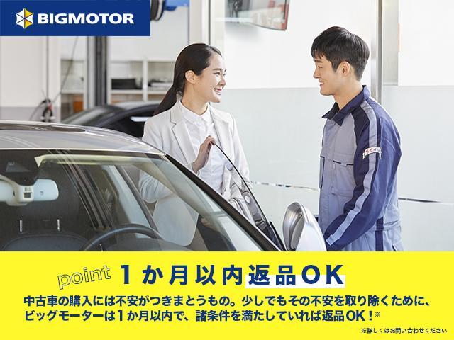 「スバル」「フォレスター」「SUV・クロカン」「熊本県」の中古車35