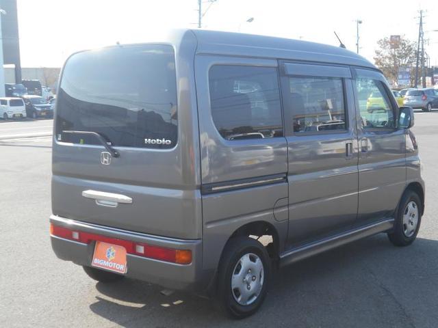 「ホンダ」「バモスホビオ」「コンパクトカー」「熊本県」の中古車3