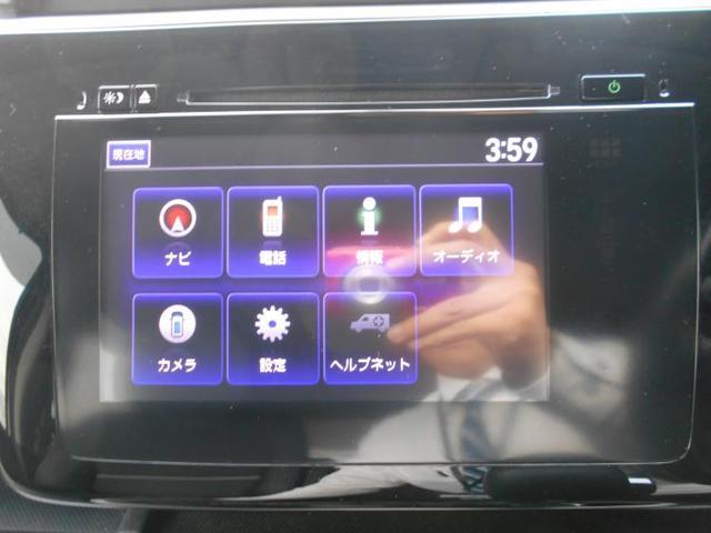 「ホンダ」「ステップワゴンスパーダ」「ミニバン・ワンボックス」「熊本県」の中古車14