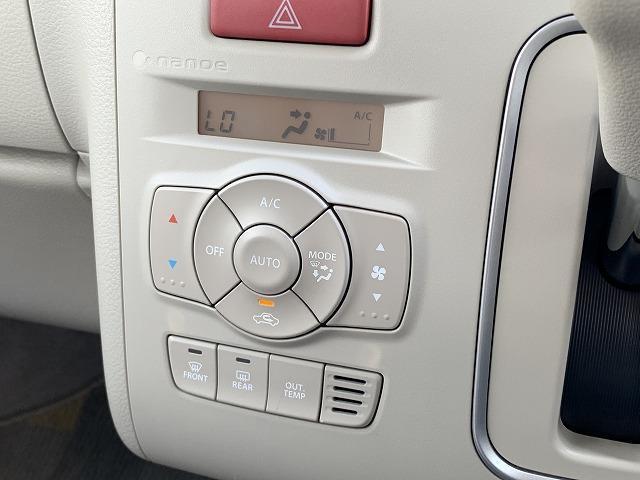 「スズキ」「アルトラパン」「軽自動車」「熊本県」の中古車17