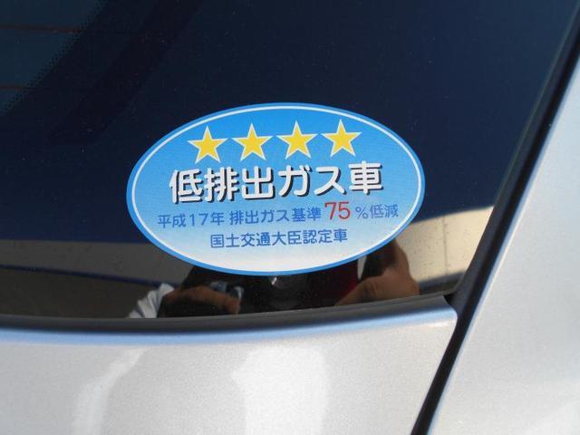 「マツダ」「デミオ」「コンパクトカー」「熊本県」の中古車7