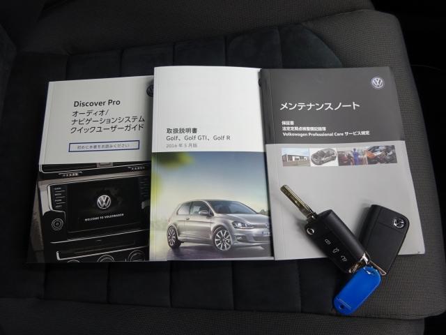 TSIハイライン BlueMotion Technology(20枚目)