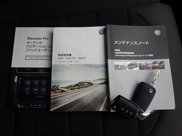 TSIハイライン ワンオーナー 禁煙車(20枚目)