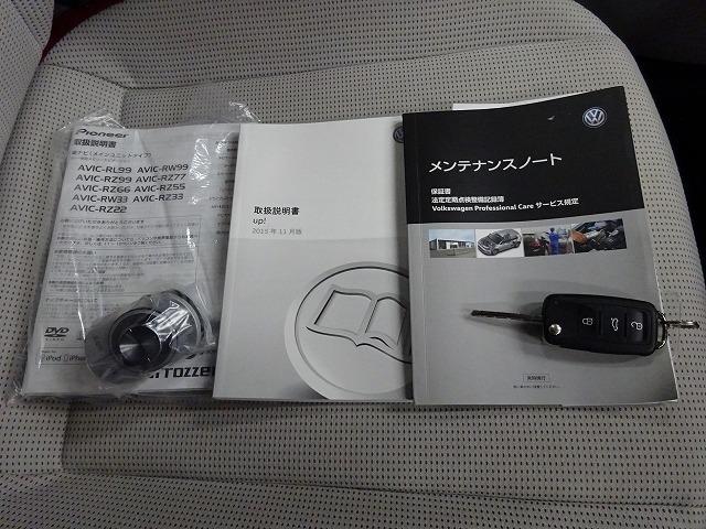「フォルクスワーゲン」「VW アップ!」「コンパクトカー」「熊本県」の中古車17