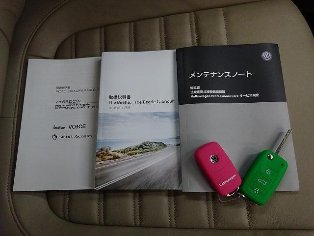 「フォルクスワーゲン」「VW ザビートル」「クーペ」「熊本県」の中古車21
