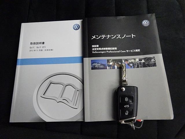 「フォルクスワーゲン」「VW ゴルフ」「コンパクトカー」「熊本県」の中古車22
