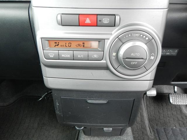 ダイハツ ムーヴコンテ カスタム RS ターボ フルセグTVナビ キーフリー HID