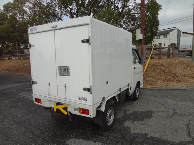 ダイハツ ハイゼットトラック 保冷車 フル装備 エアバック AT