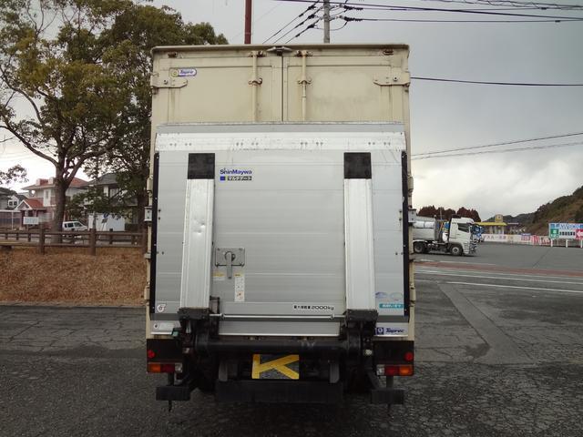 冷蔵冷凍車 -30℃設定 スタンバイ装置(3枚目)