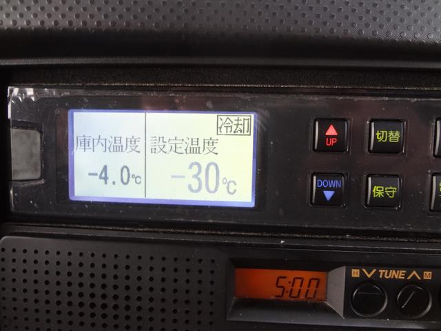 冷蔵冷凍車 -30℃設定 スタンバイ装置(10枚目)