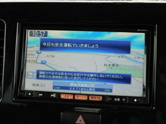 日産 モコ X エアロスタイル ナビTV ワンオーナー