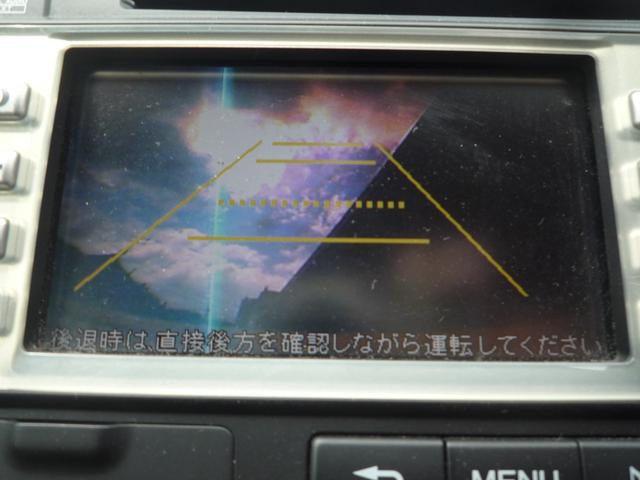 G バックカメラ(17枚目)
