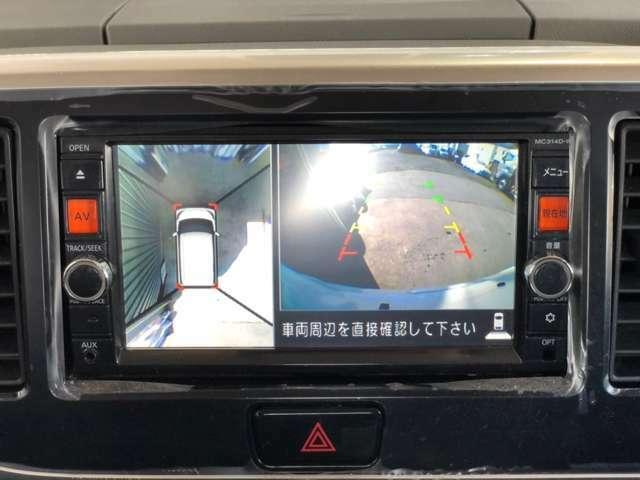 ハイウェイスター X Gパッケージ 両側電動スライドドア 純正ナビ TV bluetooth接続 アラウンドビューモニター フリップダウンモニター ETC 純正アルミ(15枚目)