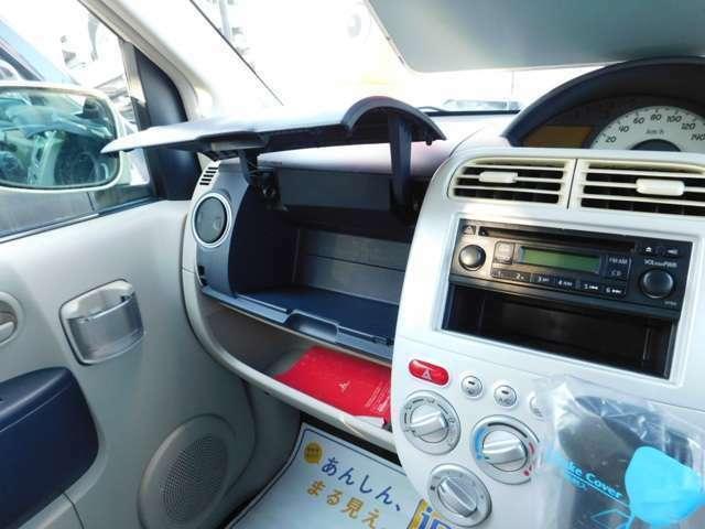 MS キーレス 純正オーディオ CD 片側パワースライドドア Wエアバック ベンチシート 電格ミラー(20枚目)