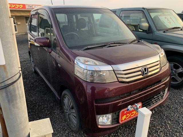 「ホンダ」「ライフ」「コンパクトカー」「鹿児島県」の中古車4
