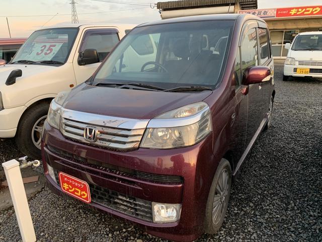 「ホンダ」「ライフ」「コンパクトカー」「鹿児島県」の中古車5