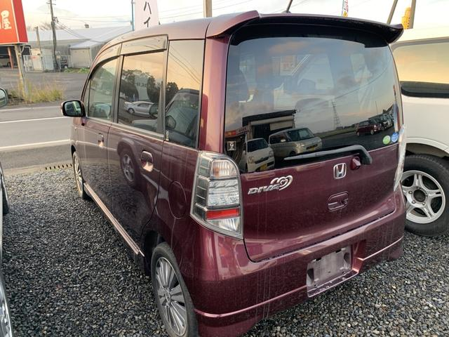 「ホンダ」「ライフ」「コンパクトカー」「鹿児島県」の中古車7