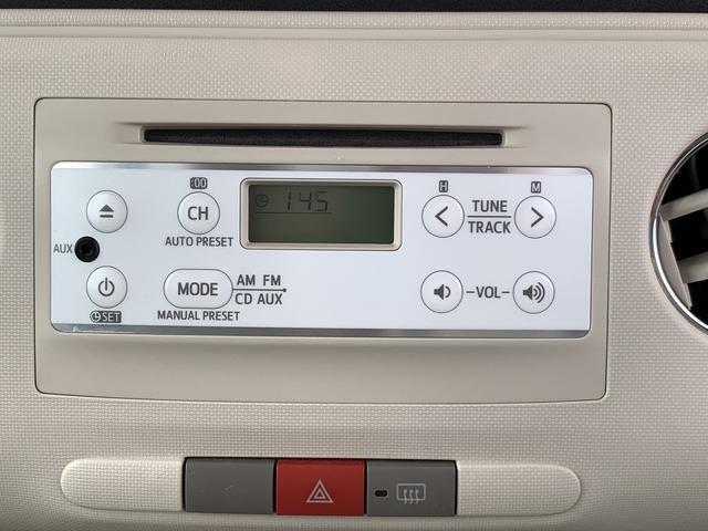 ココアXスペシャルコーデ CD AUX CVT キーフリー アイドリングストップ フル装備(10枚目)