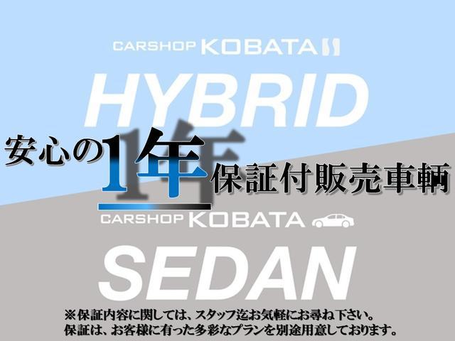 HS250h HDD地デジナビ 1年保証付(2枚目)