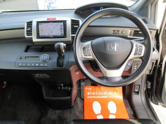 ジャストセレクション 社外SDナビ 地デジ バックカメラ 左側電動スライドドア クルコン ビルトインETC 前後ドライブレコーダー スマートキー HID 1年保証付(6枚目)
